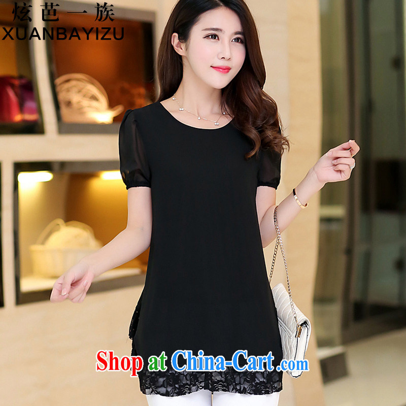 Cool Hip Hop ethnic Korean version the code loose short-sleeved lace snow woven shirts solid shirt black 4 XL