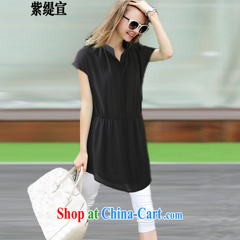 First economy summer sun new, the United States and Europe, two-piece dress casual, long, loose snow woven shirts T-shirt + 7 pants #1729 Black + White pants XL 3 150 - 160 Jack left and right