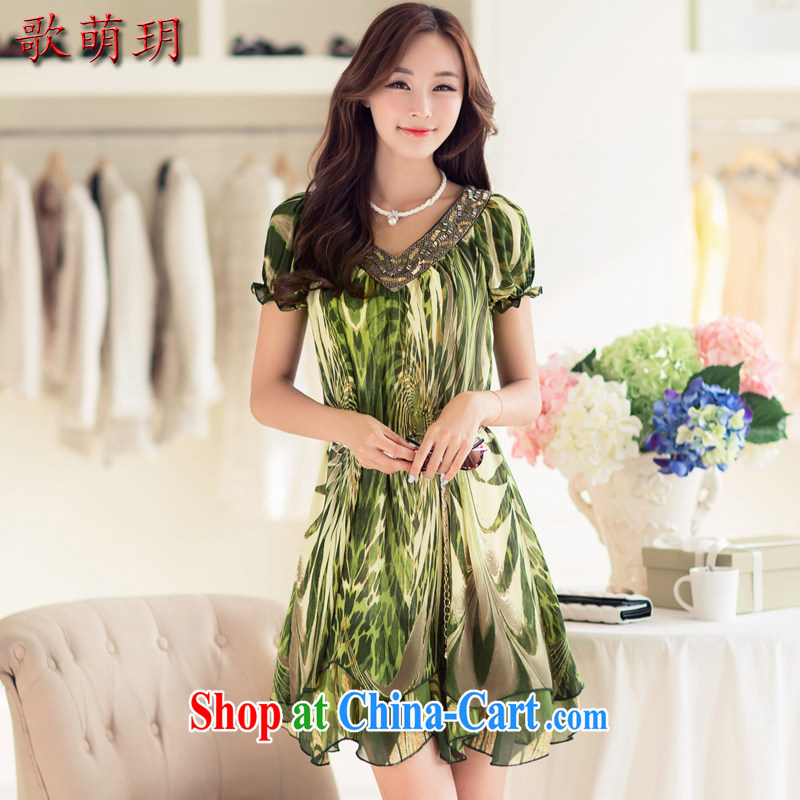 Song Meng Yin Yue XL female summer, new Korean lax XL V for gradient short-sleeve silk snow woven dresses AS 0180 green 3 XL (150 - 165 ) jack