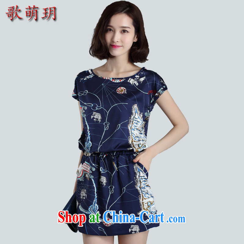 Song Meng Yin Yue XL women's clothing summer new Snow-woven-short-sleeved stamp duty, with loose, long silk skirt AS 0121 blue XXL (135 - 150 ) jack