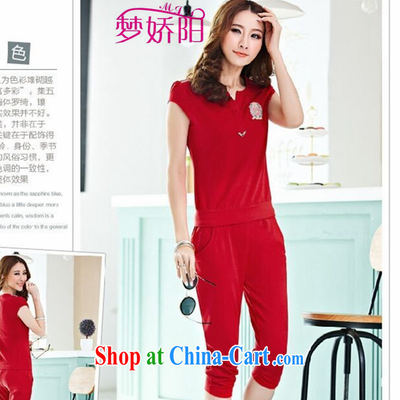 2015 short-sleeved sport and leisure package V for 7 sub-trousers larger female Korean uniforms red XXL