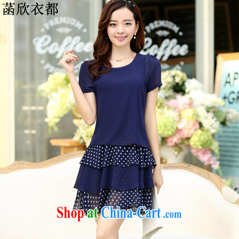 Under Yan Yi, 2015 summer new Korean leave of two-dot the code short-sleeved snow woven dresses F 1133 Tibetan cyan XXXXL
