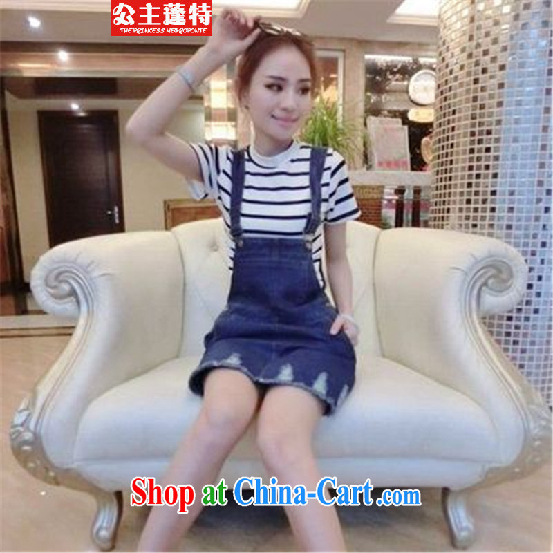 Princess Margaret Ponte 2015 stylish casual simplicity with denim dress set picture color code