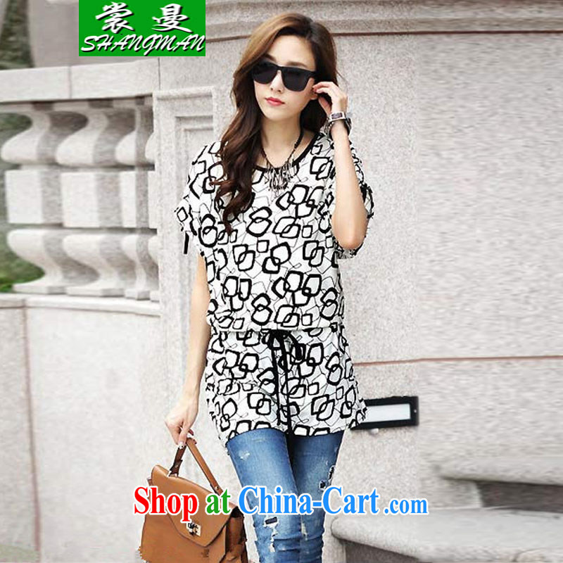 Advisory Committee, 2015 double-ring pattern waist drawcord graphics thin, long, large, female white XL