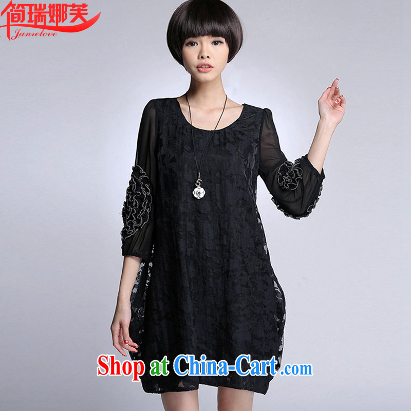 In short, will be the 2015 European and American new thick mm and indeed XL loose video thin long european root yarn jacquard dresses J 799 black 4XL