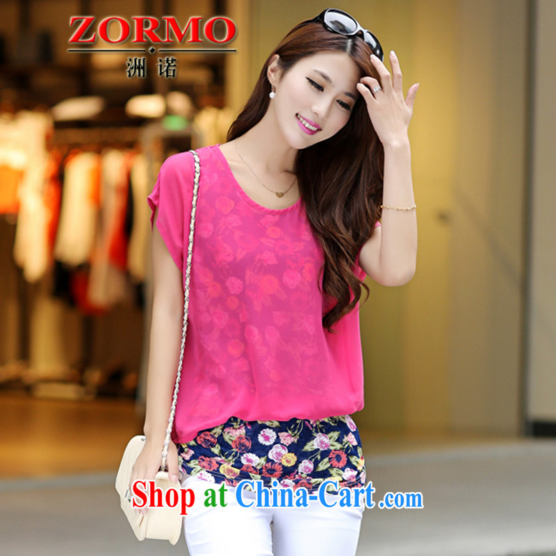 ZORMO spring 2015 new Korean female thick mm maximum code T cuff shirt three-dimensional embossed and indeed increase spring T-shirt by red 5 XL