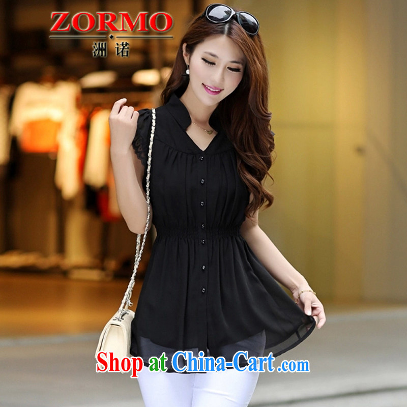 ZORMO larger women lace stitching short-sleeved large code snow woven shirts thick mm and indeed the long shirt black 5 XL