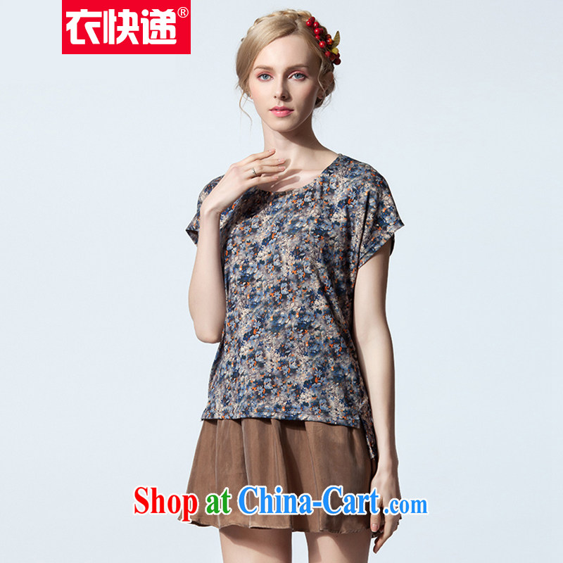 Yi express 2015 spring and summer, the female round-collar floral short-sleeved leave two wrinkled dresses skirts B 2440 Map Color 4 XL
