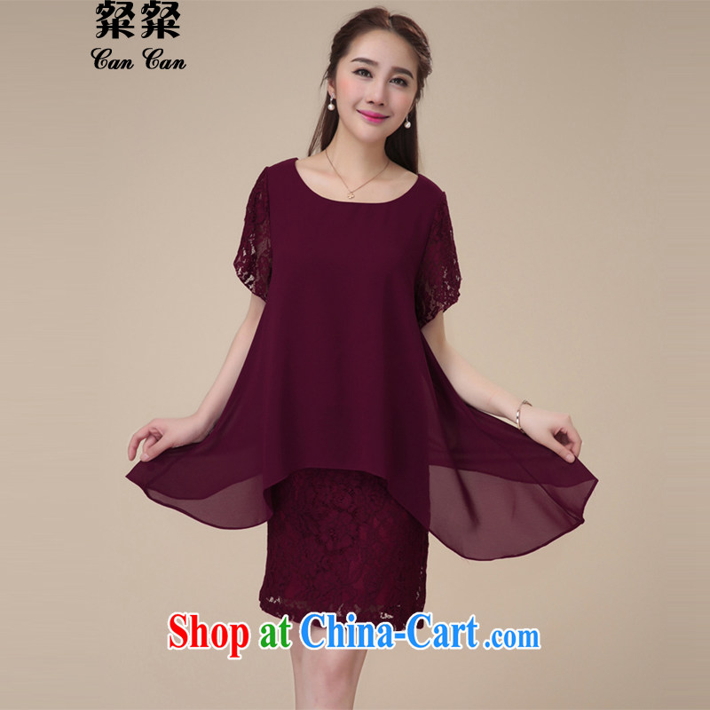 To call for summer 2015 new leisure loose larger middle-aged mother snow woven dresses summer red 4 XL