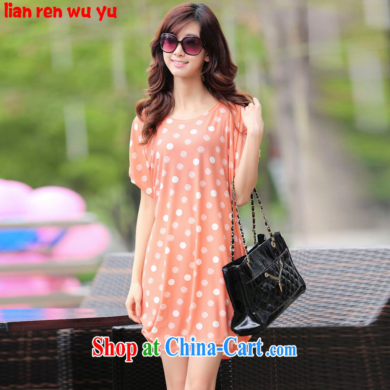 LRWY summer 2015 new small fresh wave, short-sleeved dress thick MM and indeed XL ultra-liberal mask poverty video thin mother with pregnant women serving women pink are code (suitable for 90 jack - 160 catties MM)