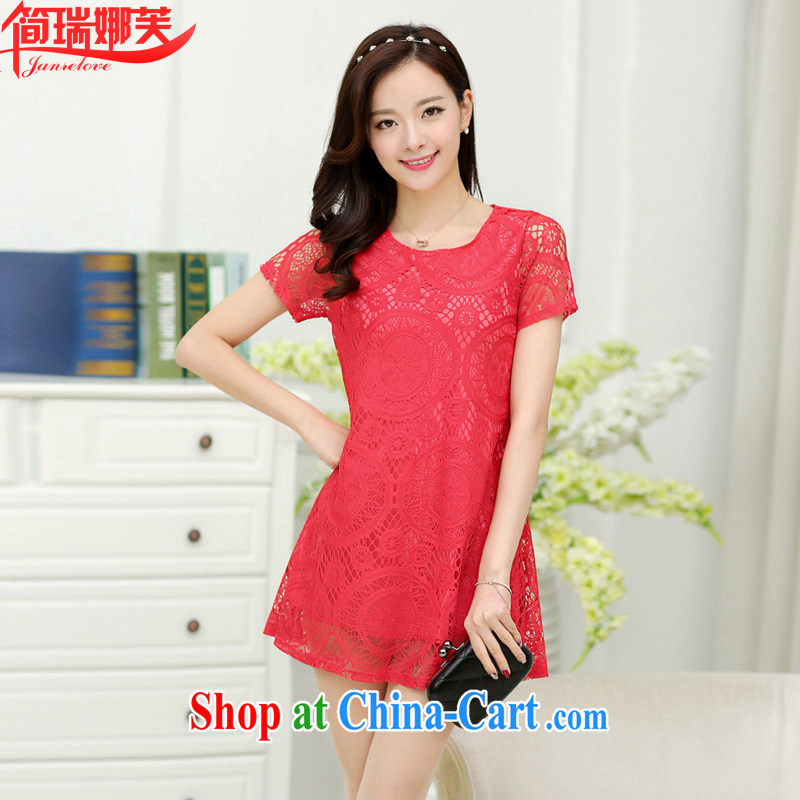 In short, the possible summer 2015 new Korean trendy code graphics thin Openwork lace dresses A field skirt girls J 805 red XL