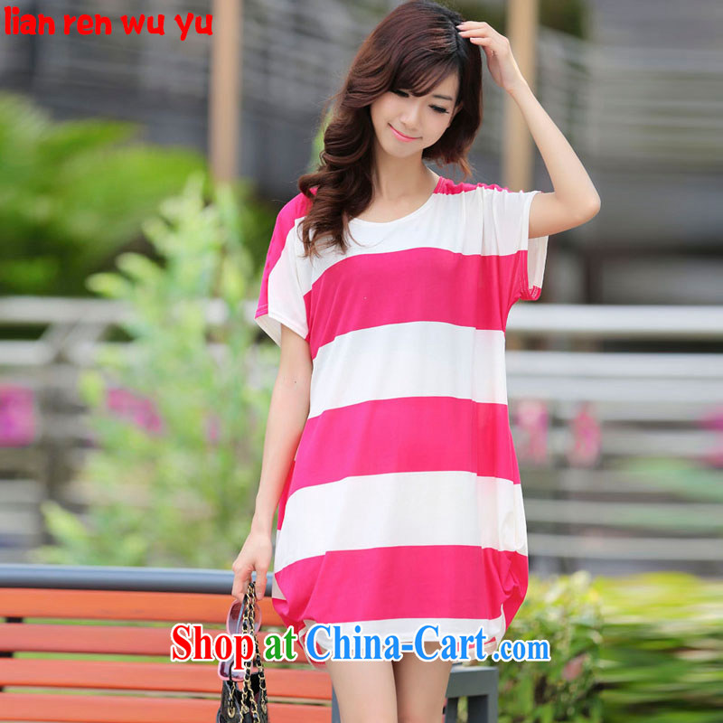 LRWY summer 2015 new, larger dresses thick MM and indeed increase girls of toner and white striped short-sleeved dress mask poverty liberal maternity dress White stripe code _suitable for 90 jack - 160 catties MM_