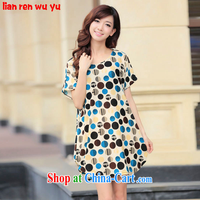 LRWY summer 2015 the stamp duty is the code short-sleeve dress lady indeed with the FAT and FAT MM mask poverty video thin girl short skirts maternity dress picture color codes (for 90 jack - 160 catties MM)