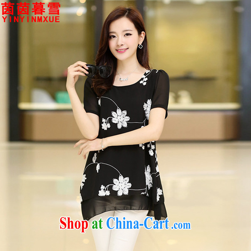 Athena Chu Yan and snow summer 2015 new short-sleeved snow woven shirts in cultivating solid long skirt girl DM 5064 B black XL