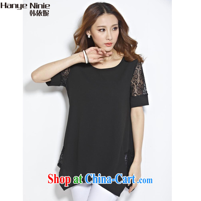 South Korea according to her 2015 female new Korean lace stitching large code dress 1085 black XXXXXL