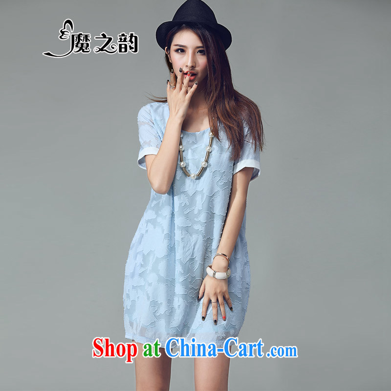 Magic of the summer 2015 new emphasis on people's congress, female video thin, cultivating a very casual short-sleeved suits skirt summer 82,031 light blue XXXL
