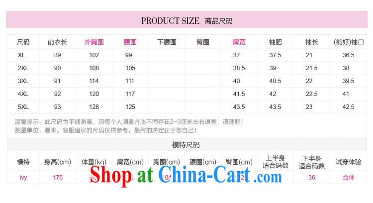 Picking a major, female 2015 spring and summer finery thick MM the fertilizer and stylish graphics thin doll short-sleeved dresses Q 1091 3XL pictures, price, brand platters! Elections are good character, the national distribution, so why buy now enjoy more preferential! Health