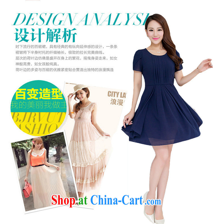 The Taj Mahal, Flower Spring and Summer new short-sleeved snow-woven dresses female Korean Beauty large code thick mm round-collar 100 hem skirt in 2026 YLS and pink 4 XL pictures, price, brand platters! Elections are good character, the national distribution, so why buy now enjoy more preferential! Health