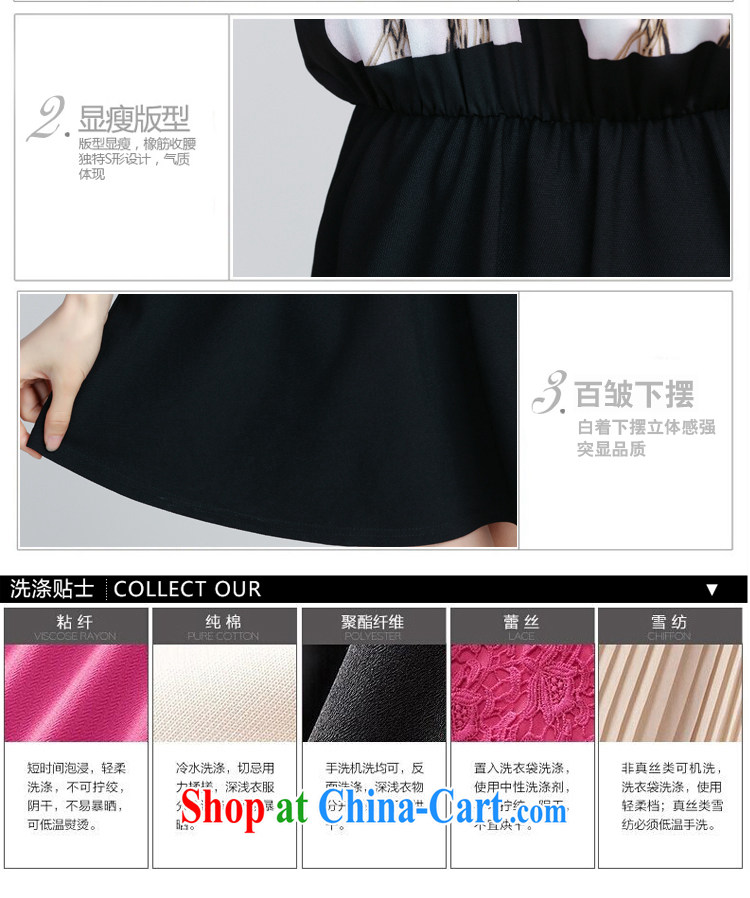 Five Rams City large, female summer mm thick leisure Korean edition dolls for thick girls with graphics thin, thick sister summer short-sleeved dresses 199 black XXL 150 recommendations about Jack pictures, price, brand platters! Elections are good character, the national distribution, so why buy now enjoy more preferential! Health