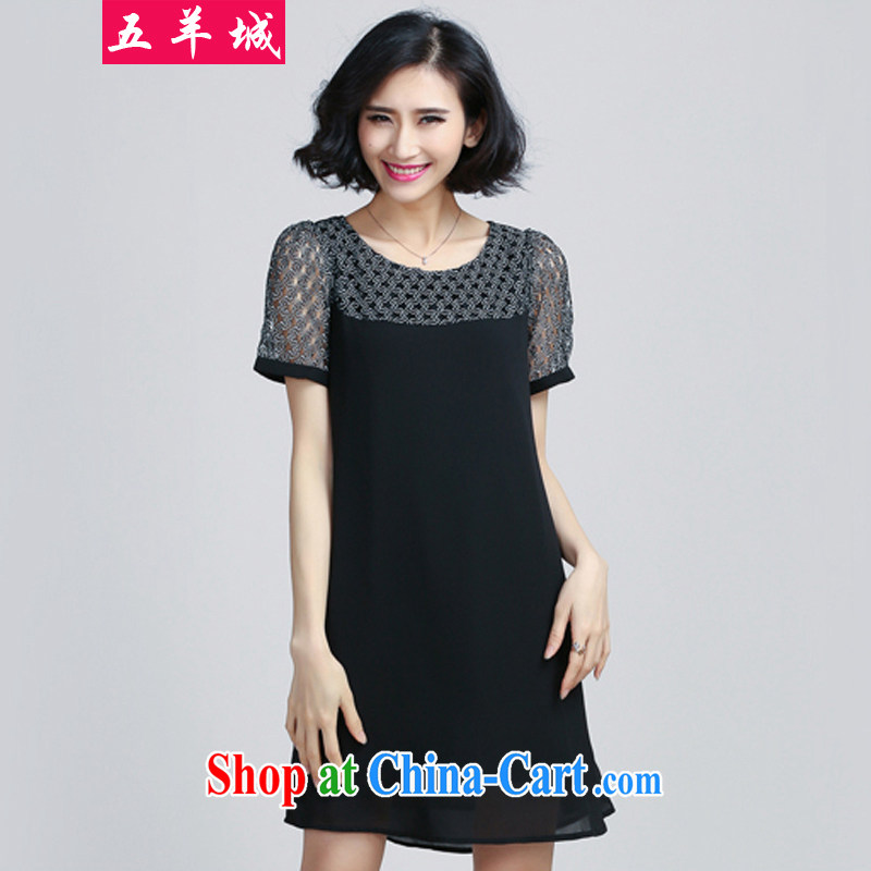 Five Rams City summer 2015 new products, female fat sister summer wear loose in Europe and America, focusing on girls video thin lace stitching snow woven dresses 197 black XXXL 180 recommendations about Jack