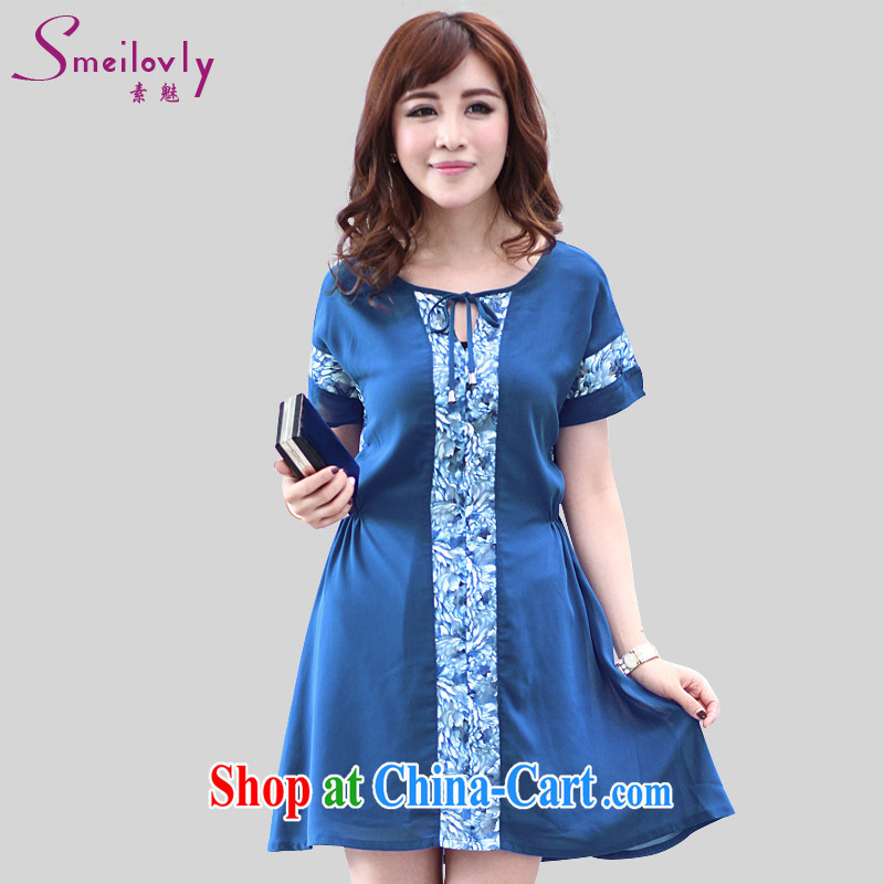 Director of summer 2015 with new, and indeed increase, female Korean thick MM mine Joseph stitching stamp snow woven dresses 2809 large blue code 5 XL 200 Jack left and right