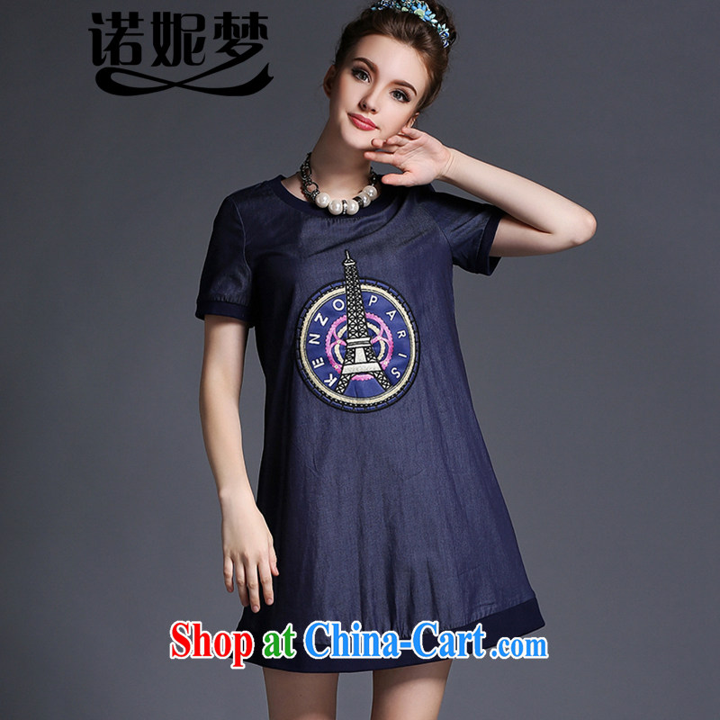 Connie's dream European and American high-end denim dress and indeed XL female 200 Jack 2015 summer new stylish embroidery loose video thin dresses G 668 blue XXXXXL