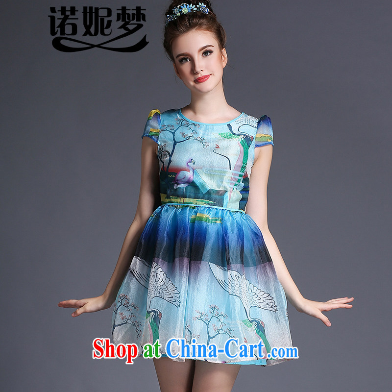 Connie's dream European and American high-end style stamp duty dresses 2015 summer New, and indeed increase, female 200 Jack mm thick the aging shaggy skirts G 674 blue XXL