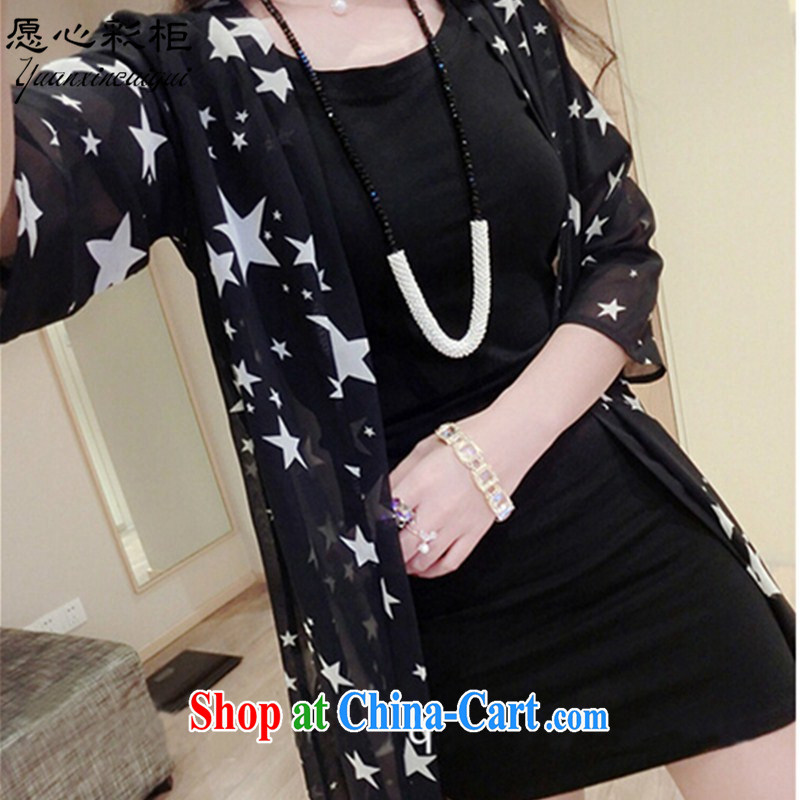 To Heart Color cabinet summer 2015 new larger women mm thick ultra-aggressive 5 star-lady omdm T-shirt black large code XXXL (160 - 220 jack