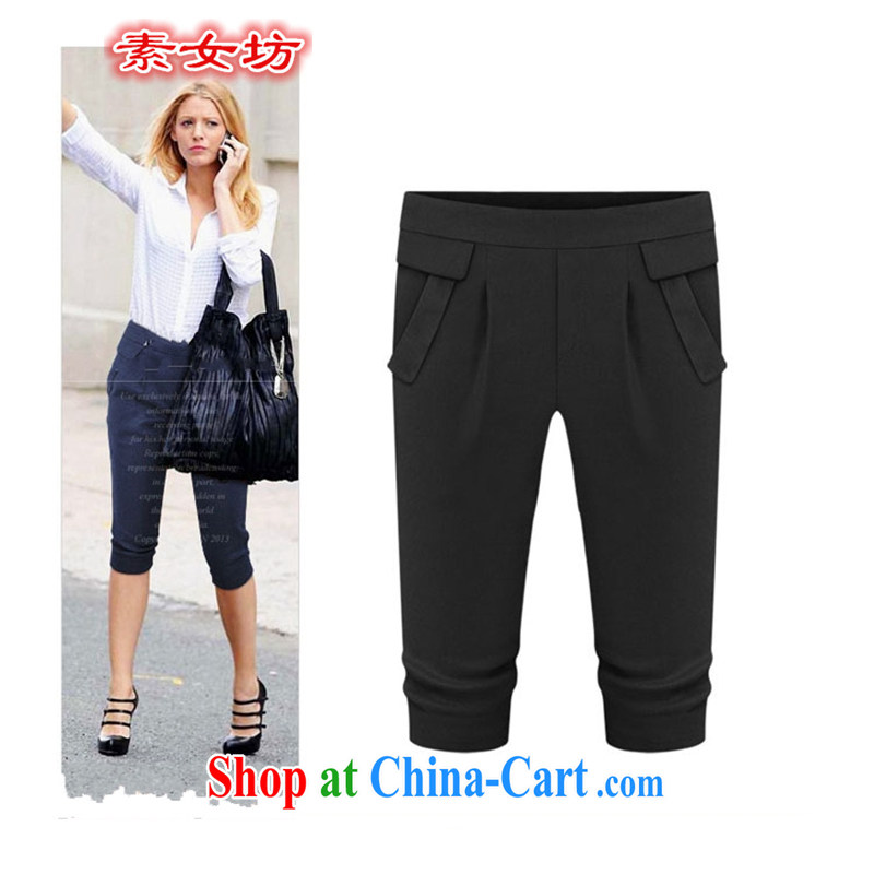 Women of 2015 workshop on new Europe the code thick MM 7 pants summer leisure Elasticated waist and fat and loose video thin 7 pants women 5125 black XXXXXL