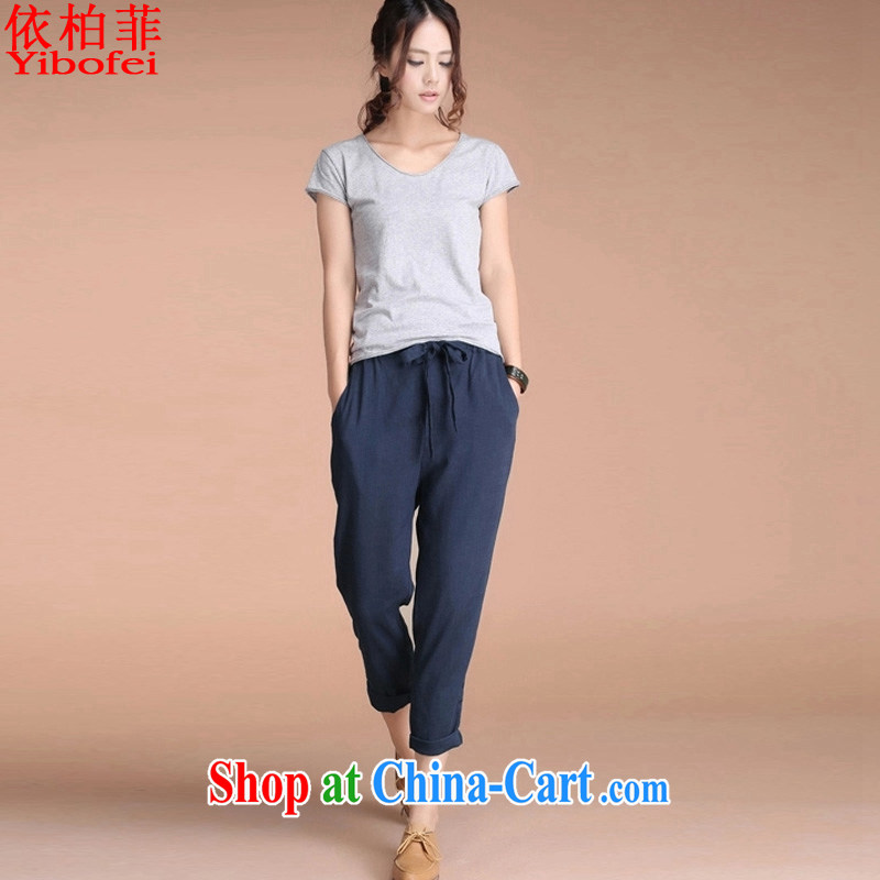 According to perfect 2015 new thick MM and indeed XL cotton pants the Korean very casual, trouser press 9 pants female Y 2206 Tibetan cyan 4 XL