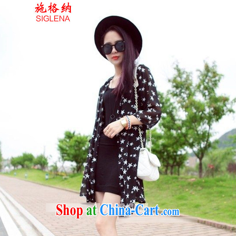 Shih, 2015 new Korean stars Summer Sun Yi, thick MM sunscreen Yi Girls summer 5112 black XXXL _160 - 200_