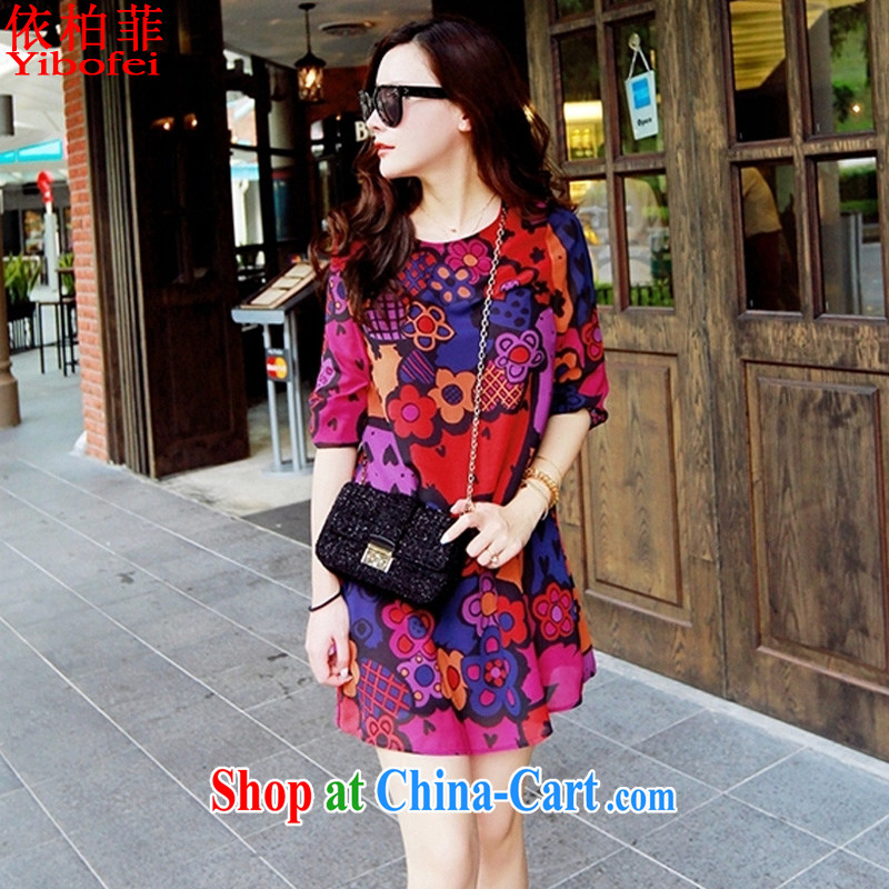 According to perfect summer 2015 new thick MM and indeed increase code 200 Jack snow woven floral dress girls Y 2210 photo color XXXL