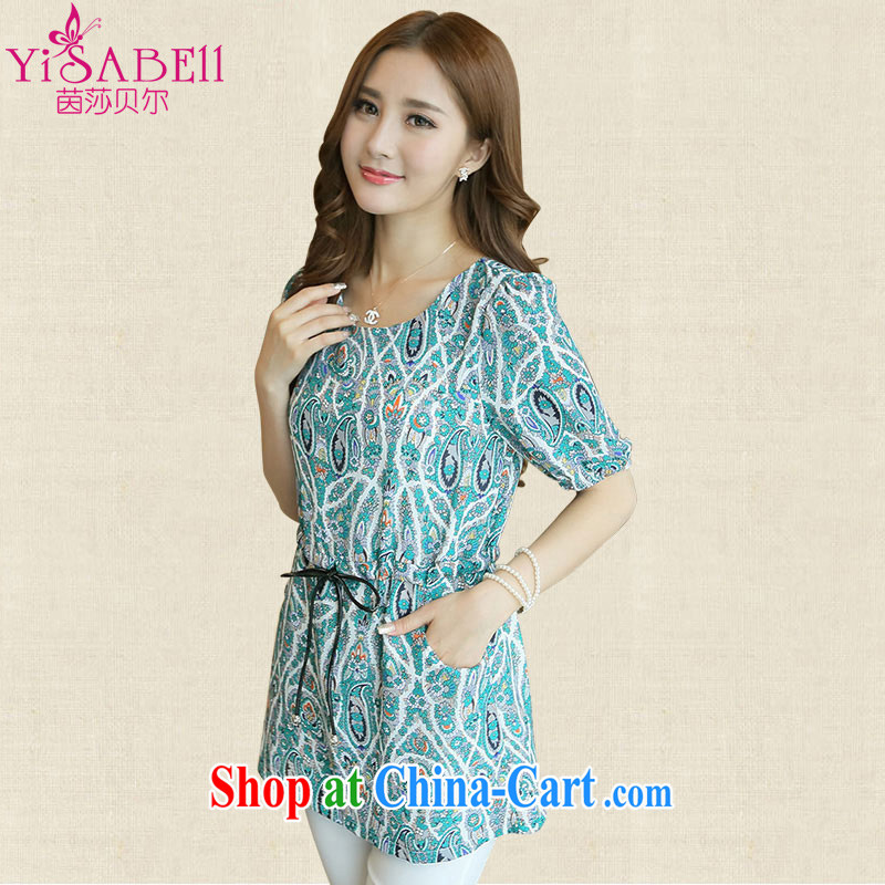 Athena Isabel Allende new Korean version is indeed the XL women mm thick snow woven shirts beauty graphics thin round-collar-waist straps, long, 5 sub-sleeved shirt 1091 green L _recommendations 90 - 110 jack_