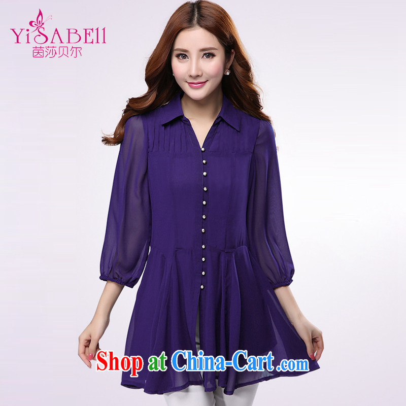 Athena Isabel Allende 2015 spring and summer Korean version 200 jack and indeed XL women mm thick beauty lapel 100 hem, long, snow-woven shirts 1191 purple blue 5 XL recommendations 180 - 200 jack