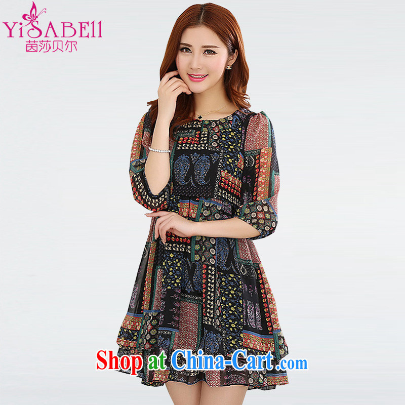 Athena Isabel Allende summer Korea and indeed increase, female fat sister snow-woven dresses stamp double-decker 7 cuff skirt with flower skirt 1192 black 5 XL recommendations 175 - 190 jack