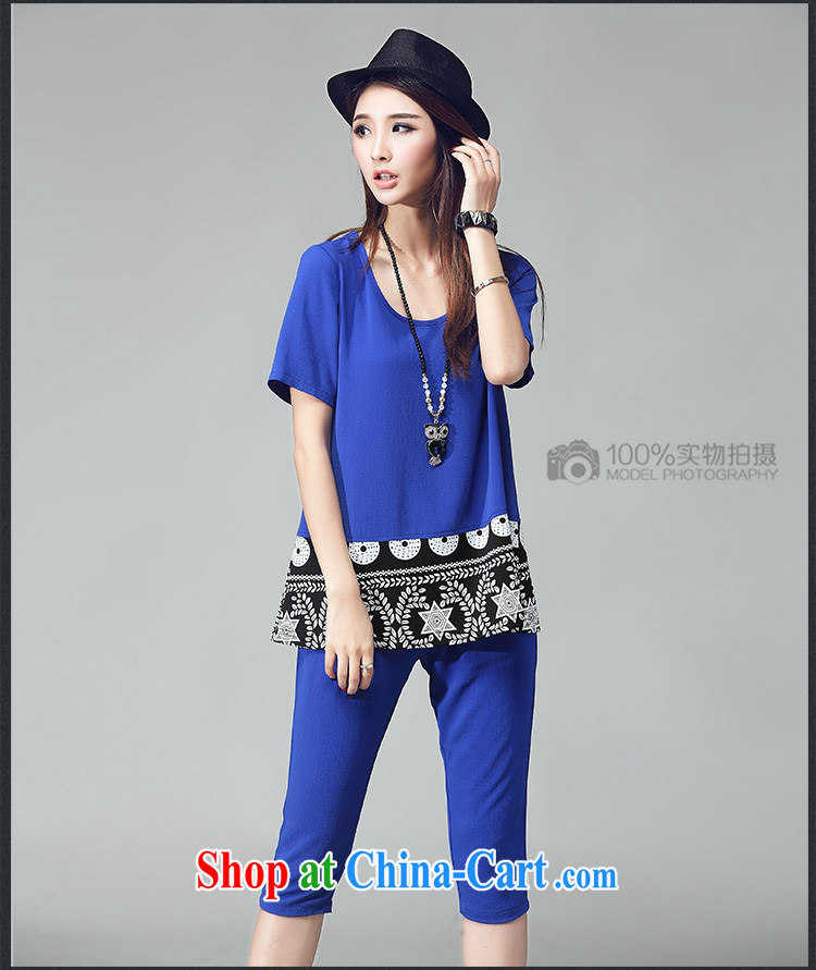 Jade her summer 2015 new products, female Korean minimalist stamp stitching two casual stylish package graphics thin short-sleeve T-shirt shirt girls blue 2 XL (recommendations 130 - 145 jack) pictures, price, brand platters! Elections are good character, the national distribution, so why buy now enjoy more preferential! Health