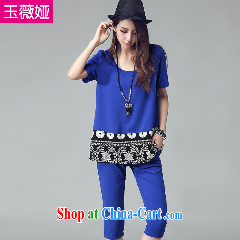 Jade her summer 2015 new products, female Korean minimalist stamp stitching two casual stylish package graphics thin short-sleeved T-shirt shirt girls blue 2 XL (recommendations 130 - 145 jack)