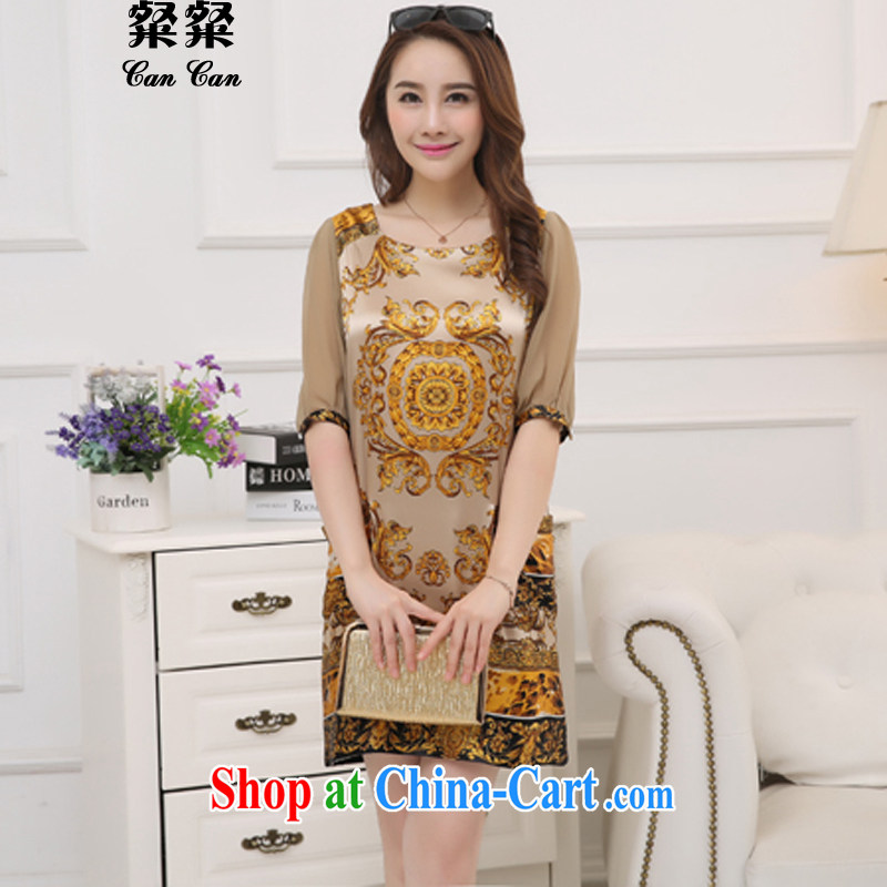 The beautiful valley summer 2015 new leisure video thin loose the code short-sleeve round-collar middle-aged mother dresses summer beige XXXL