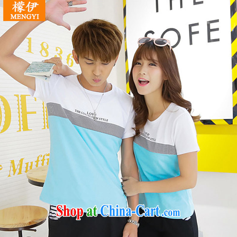 2015 new Korean short-sleeved T pension couples Loaded Classes serving light green male XXL