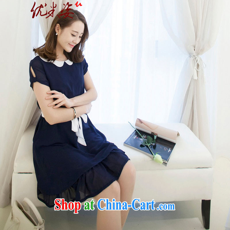 Optimize m Beauty Package Mail Delivery 2015 summer hot the obesity mm sweet snow woven dolls short-sleeved dresses double-decker, with snow woven short skirt, belt blue 4 XL