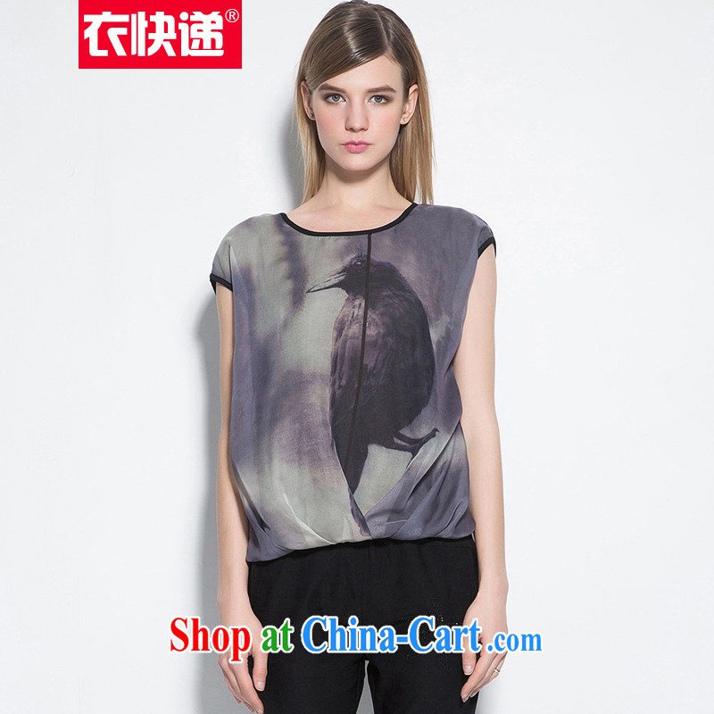 Clothing and express the ventricular hypertrophy, female 2015 summer new mm thick snow woven T-shirt girls short-sleeved loose ultra graphics thin T-shirt E 2609 gray 4 XL