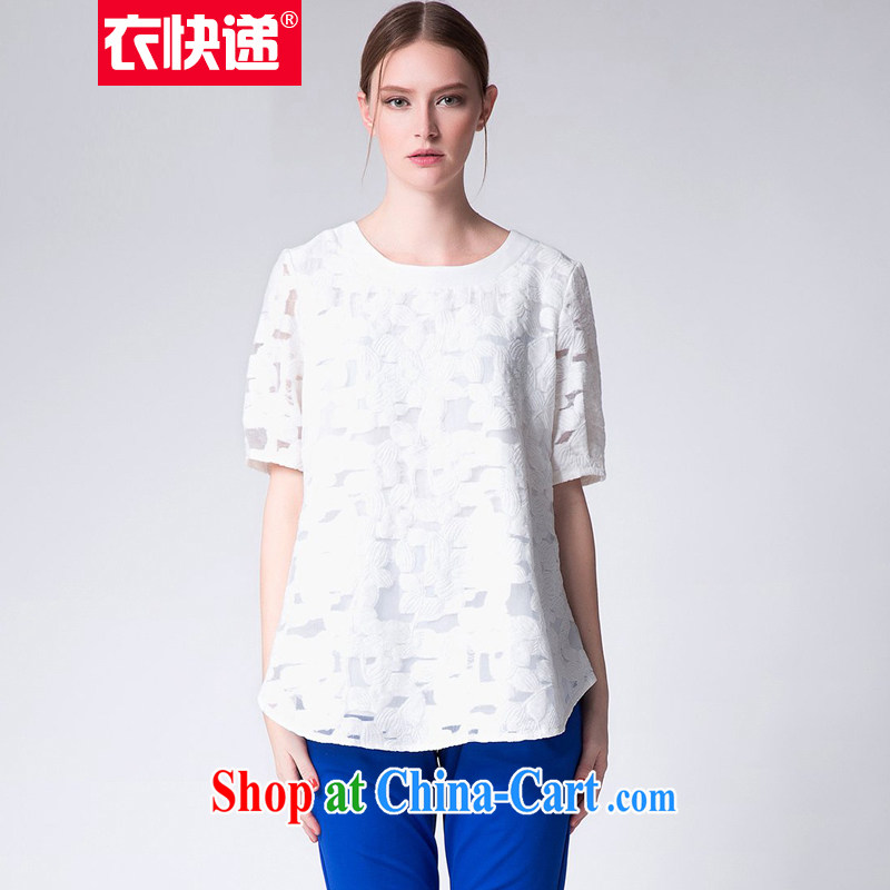 Yi express high-end large, female T pension 2015 summer thick MM European root yarn jacquard European large T-shirt A 2600 white 4XL