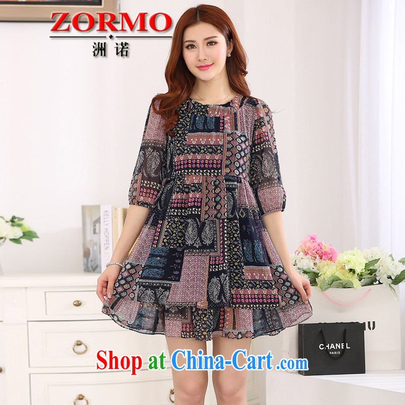 The ZORMO Code women summer retro stamp in the cuff code dress mm thick and fat XL snow woven short skirt black 5 XL