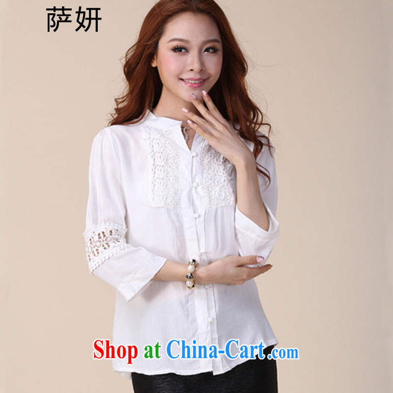 Mr. Yu-na 2015 summer new women with larger women mm thick Korean style graphics thin V collar Openwork cotton shirt girls summer - 8860 large white code 4 XL