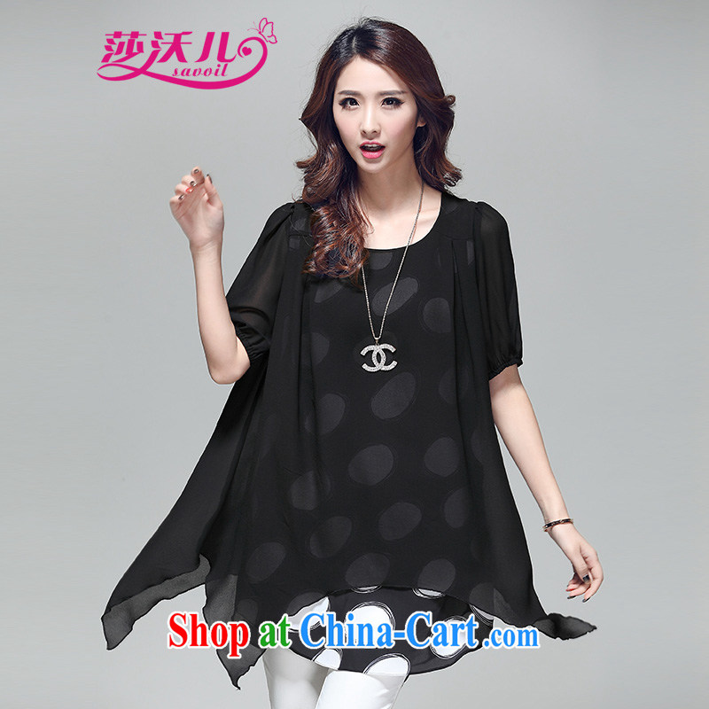 Elizabeth's Kosovo savoil large code mm thick girls Summer Snow Pearl woven large numbers leave two-piece knocked color stamp T pension T 5010 charm black 4XL lightning shipping
