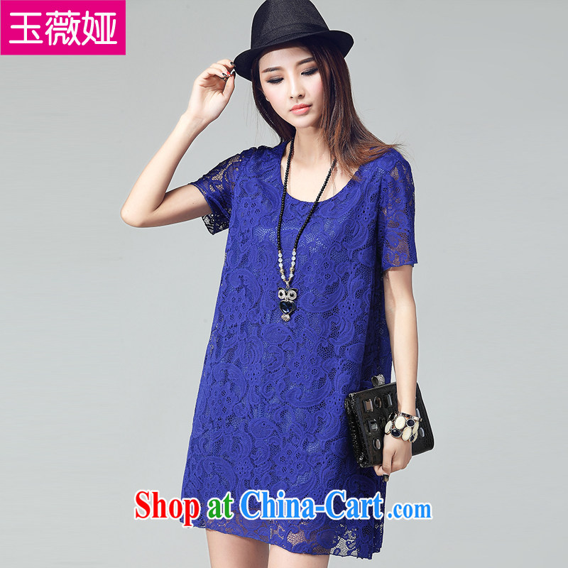Jade her summer 2015 new stylish and elegant embroidery stamp Openwork lace dress loose in Europe and America video thin large code women A field dress shirt dark blue 2 XL _recommendations 130 - 145 jack_