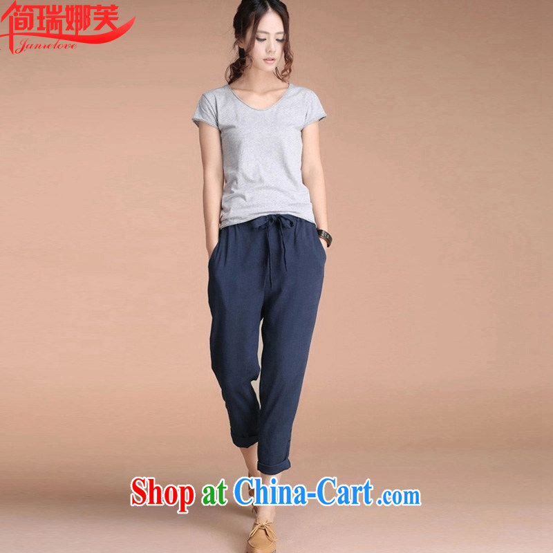 In short, people would be 2015 new thick MM and indeed increase 200 Jack cotton pants the Korean very casual, pants female J possession 821 cyan 6 XL