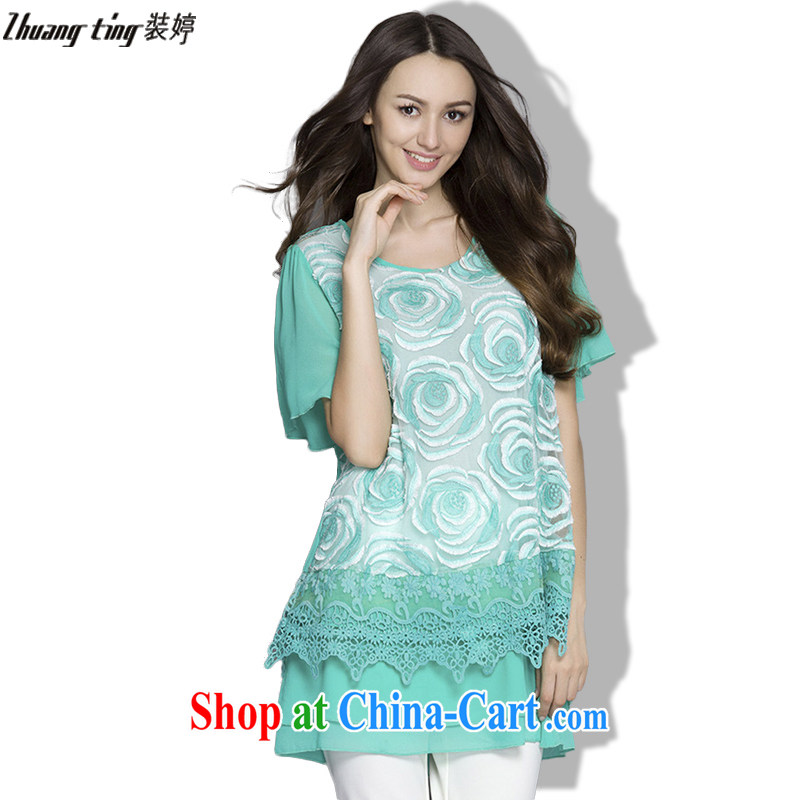 Replace-ting zhuangting fat people graphics thin summer 2015 the Code women with high-end European and American plus obesity sister short-sleeved snow spinning Netherlands 1039 green 5 XL