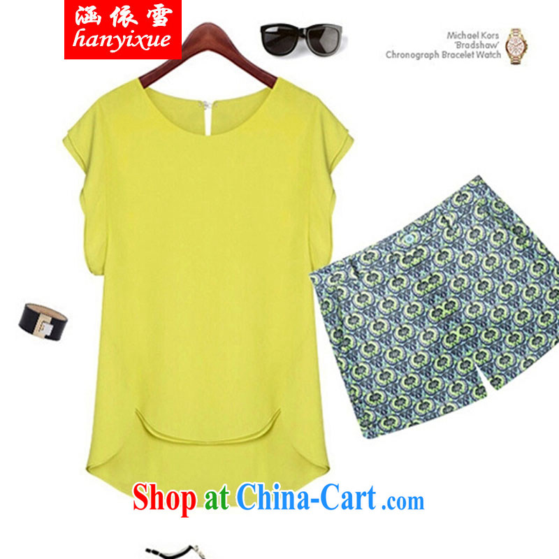 covered by snow in summer 2015 with thick, graphics thin, thick sister summer beauty Europe video yellow T-shirt + shorts set yellow T-shirt + shorts set XXXXL