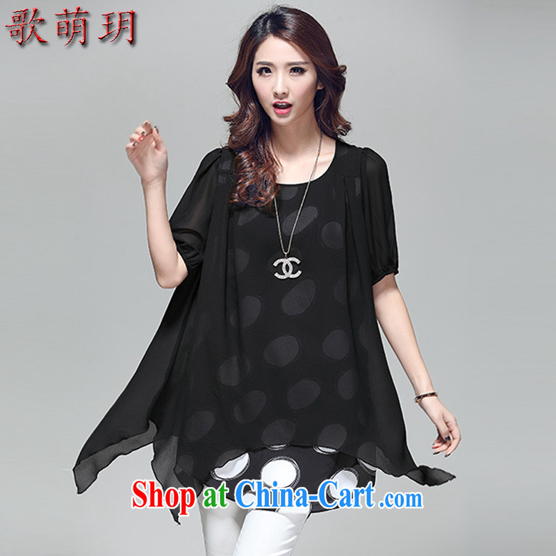 Song Meng Yin Yue XL female summer new graphics thin, long leave of two part snow woven shirts R 5010 black 2 XL (135 - 150 ) jack